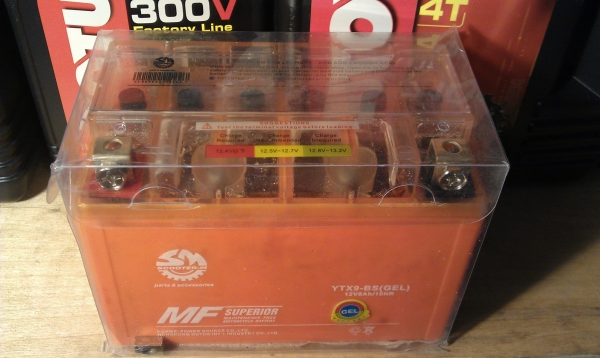 Аккумулятор MSU YTX9-BS(GEL)