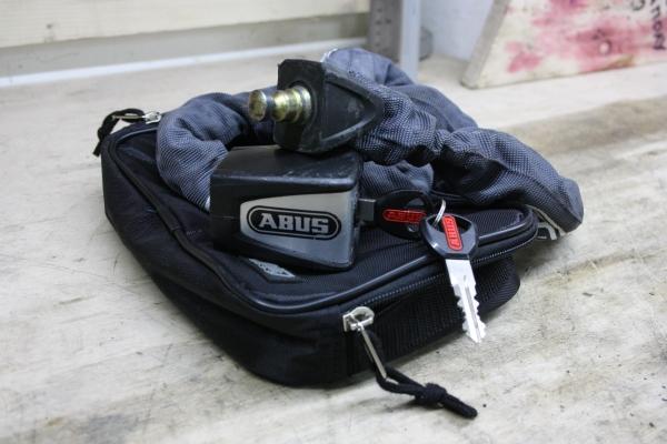 ABUS IONUS 8900