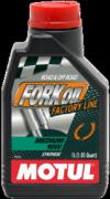 MOTUL Fork Oil medium Factory Line 10w 1L