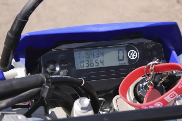 Yamaha WR250R '08
