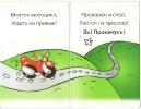 мотоцикл_1